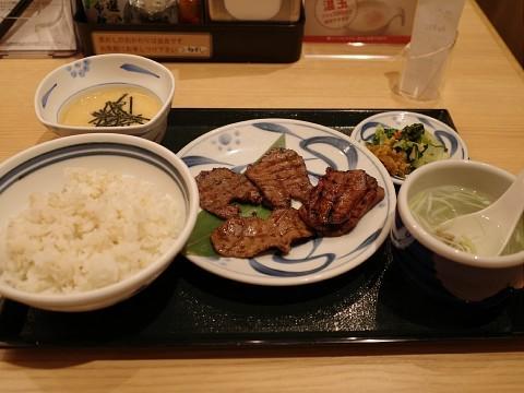 mixnegishi06.jpg