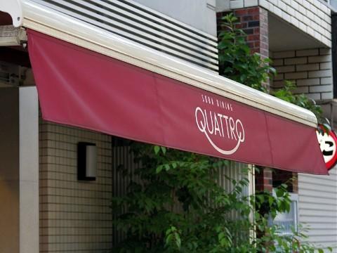 natsuquattro02.jpg