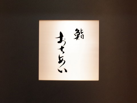 ochiaitakumi18.jpg
