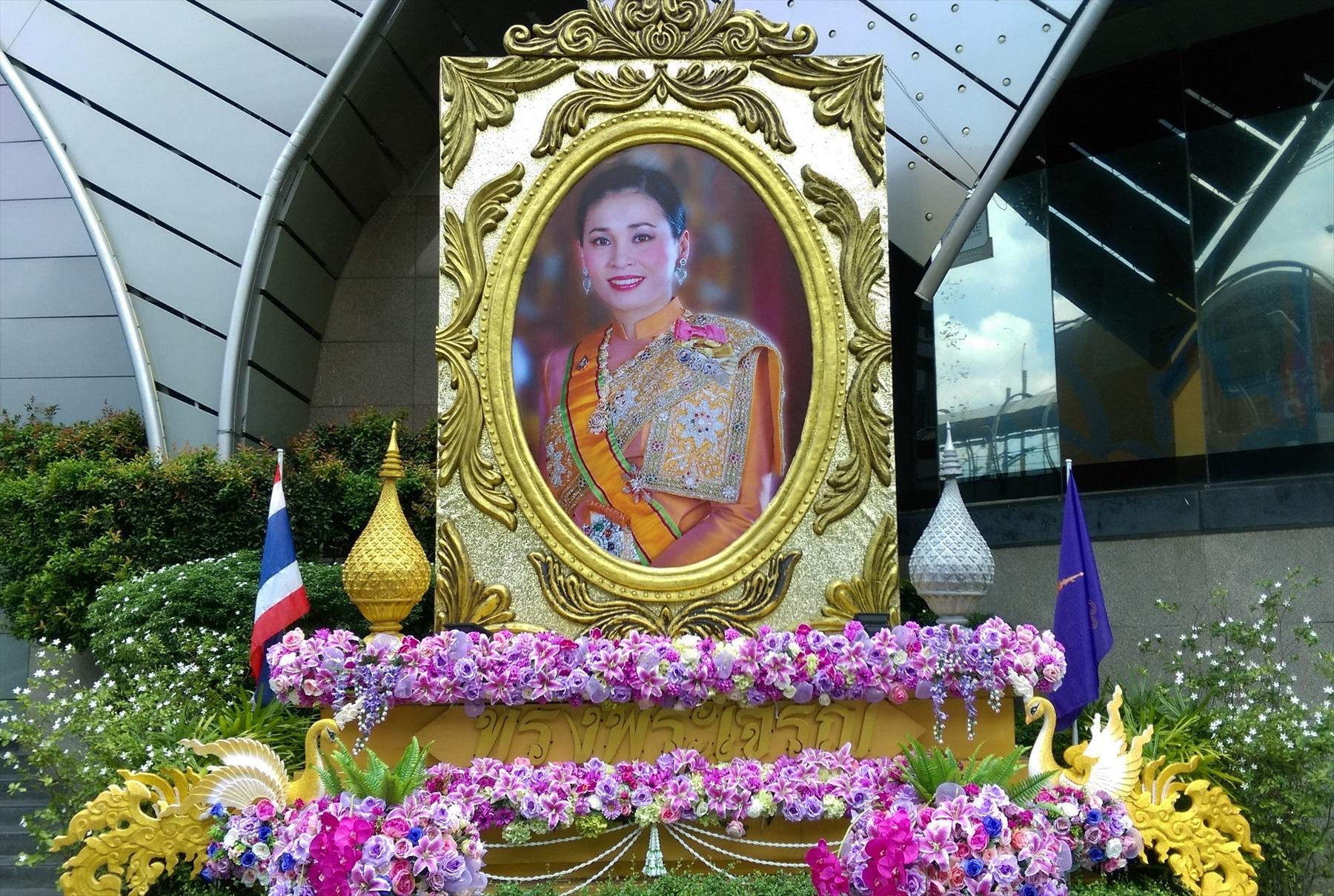 新王妃の祭壇