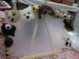 1006羊毛ピン