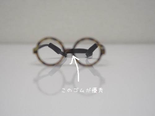 P9070019.jpg