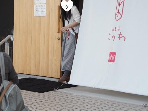 P9240031.jpg
