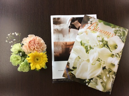 Bloomy vol.4