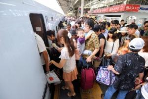 新幹線混雑