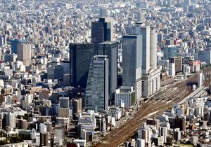 名古屋シティ