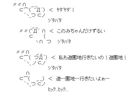 19031414511.png