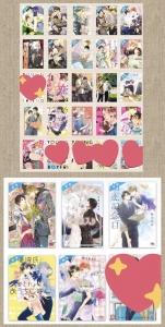 幻冬舎コミックスの日♡購入リスト✧