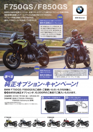 Vol6_A4_Fシリーズ-1