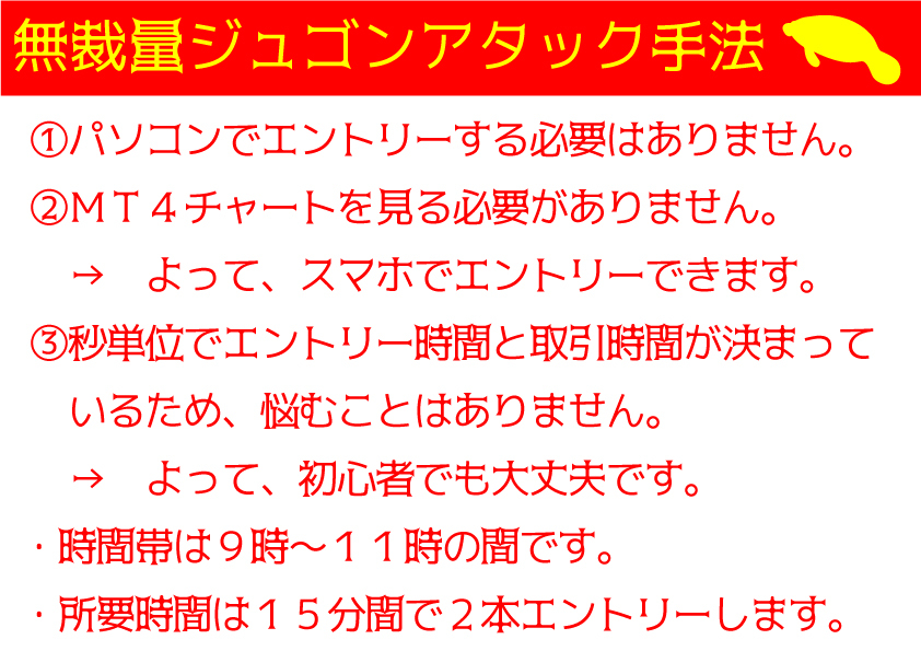 ジュゴン3.jpg