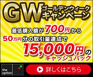 GW300x250.jpg
