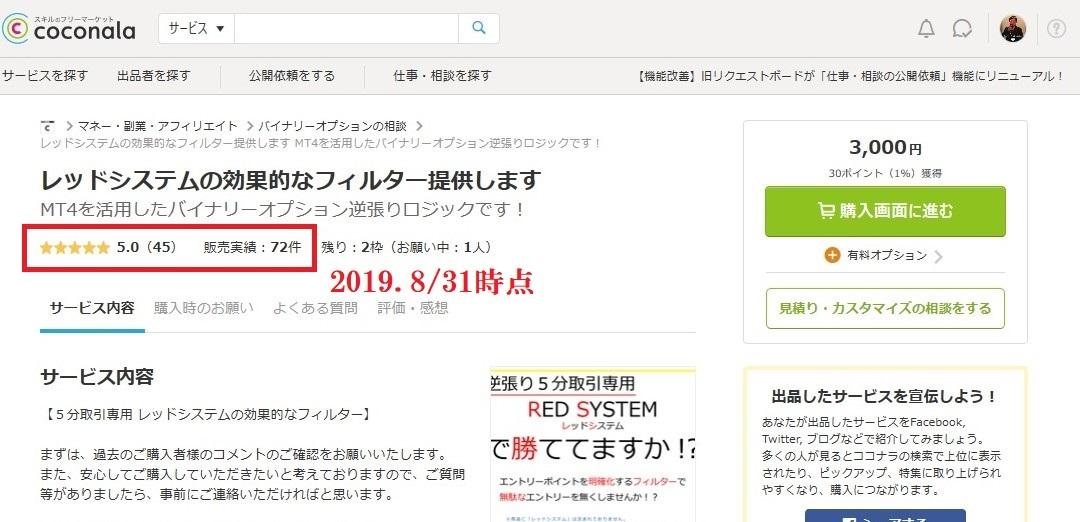 red201908.jpg