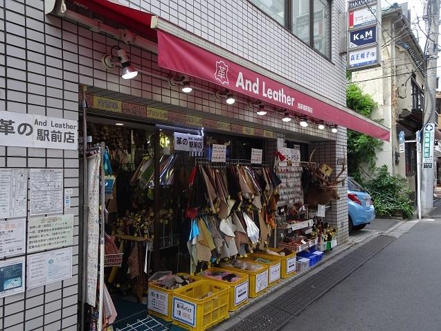 081508DSC09629浅草橋駅前店