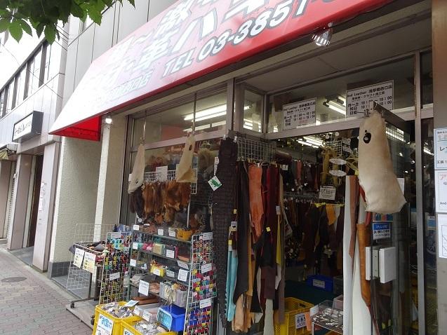 081512DSC09642浅草橋西口店