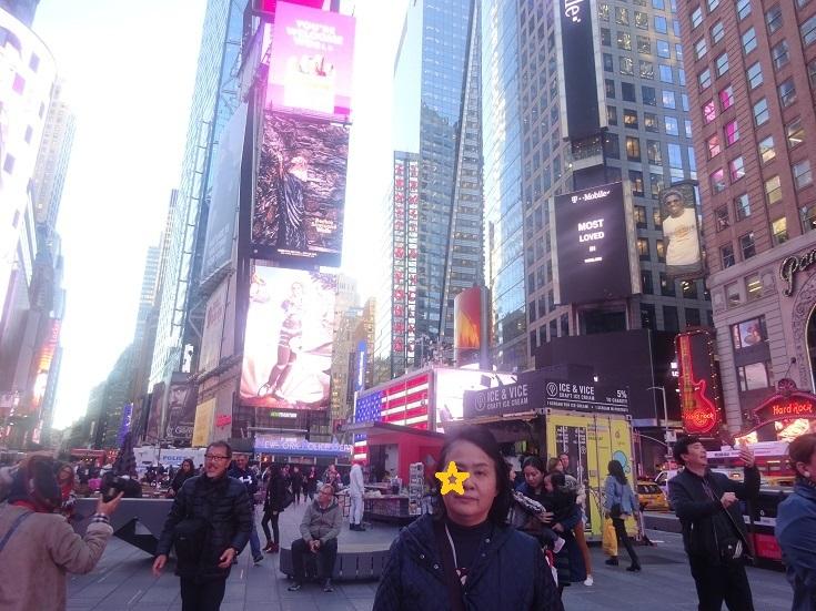 63NYC.jpg