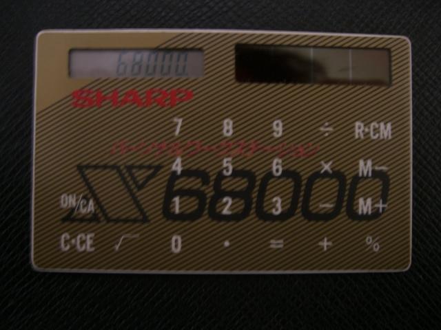 CIMG3090.jpg
