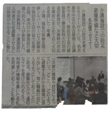 aichi190118-7