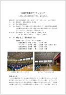 aichi190204-12