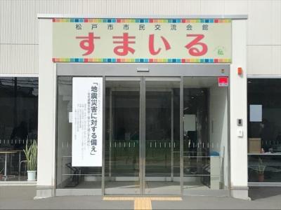 chibakita190310b-2
