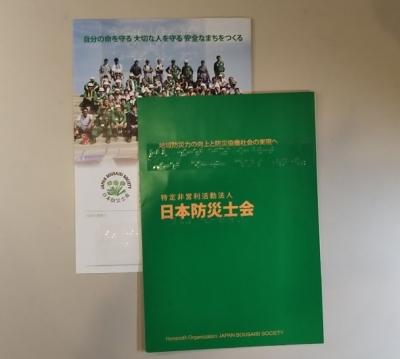 fukuoka190206-4