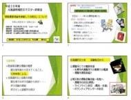 hokaido190311-2
