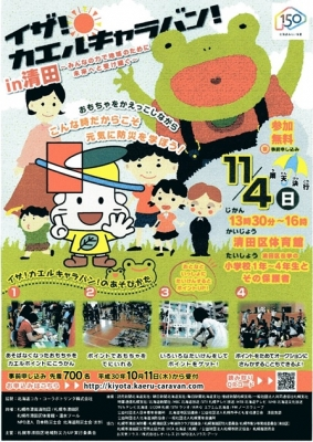 hokaido301104-1