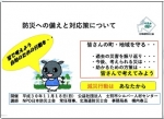 hokaido301116-1