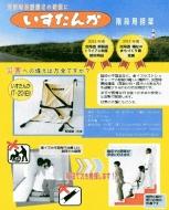 hokaido301128-2