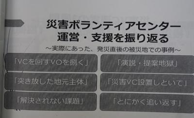 hokaido301203-3