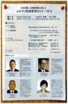 hokaido301212-1