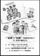 nagasaki190303-1