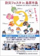 nagasaki301117-1
