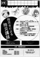 nagasaki301123-4.