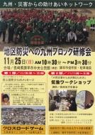 nagasaki301125-3