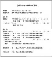 nagasaki301125-4