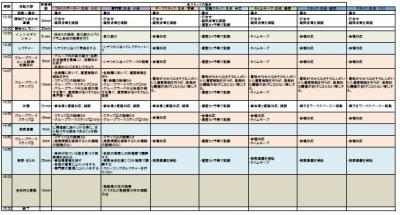 nagasaki301125-6
