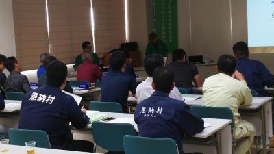 okinawa190226-4