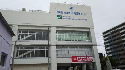 okinawa301103-1