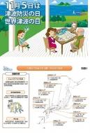 okinawa301103-7