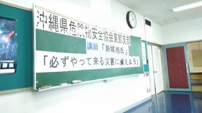 okinawa301108-1