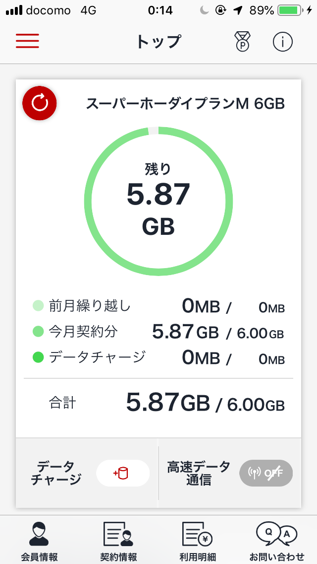 20190618001511a49.png