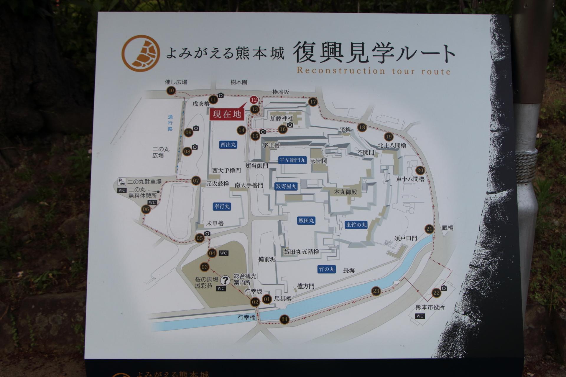 20190515熊本城00000543