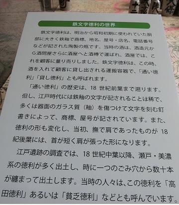 14yo.jpg