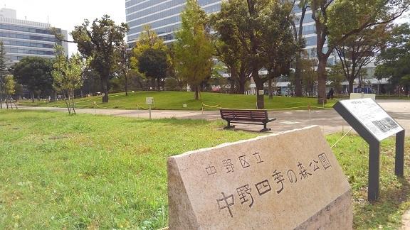 00-中野公園KIMG2356