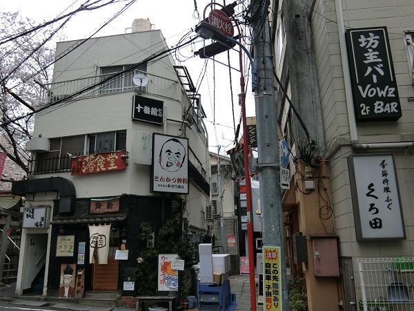 4yo坊主BAR