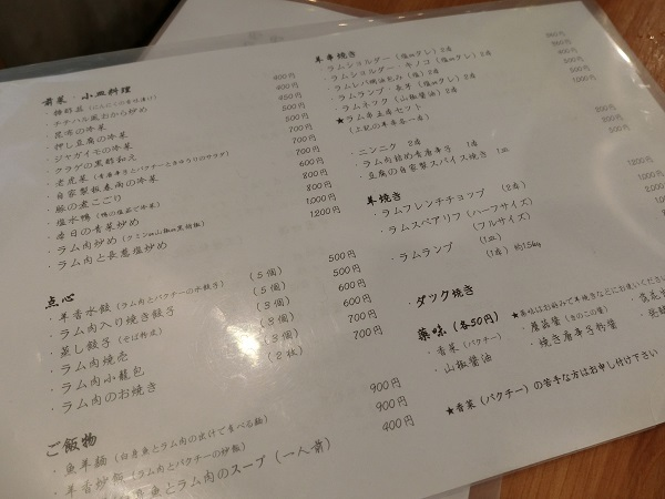 4-CIMG4203.jpg