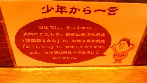 choi-KIMG2823.jpg