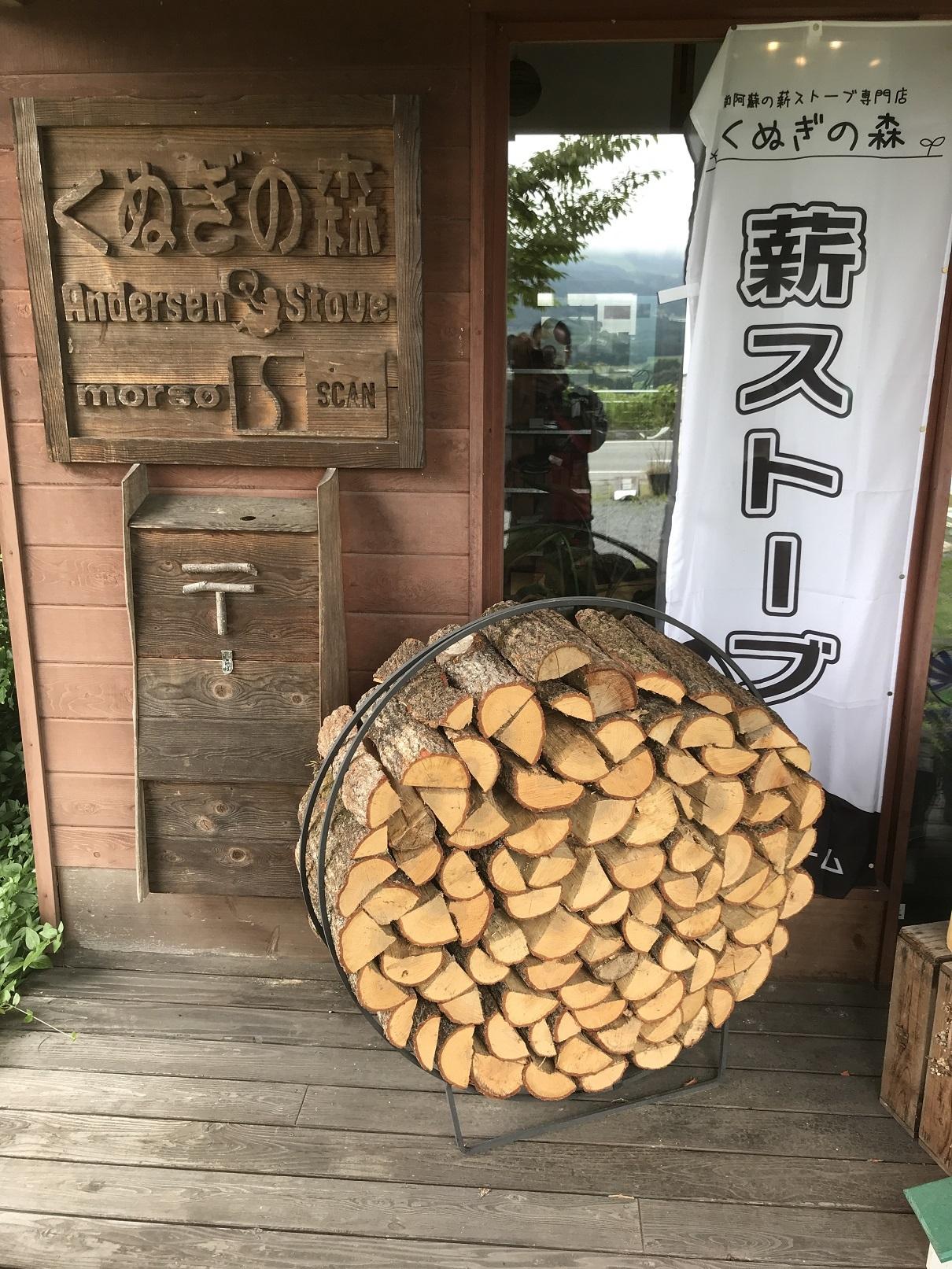 くぬぎの森 (1)