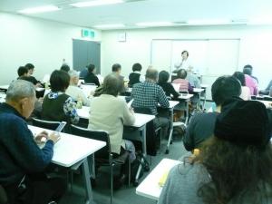 実川講演会1