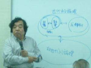 実川講演会2